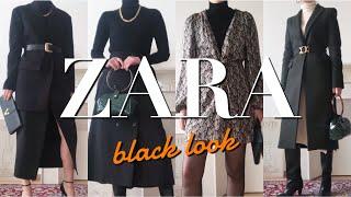 [자라 하울] ZARA에서 클래식한 블랙룩 입기/ 패션…