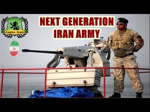 2017 NEXT GENERATION IRAN ARMED FORCES