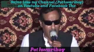 pothwari sher new 2015 - hafiz mazhar vs hafeez babar (Seher mandi Kashmir) p2