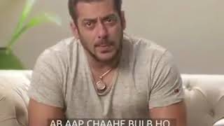 Salman Khan  Aaj abhi isi waqt! Watch Tubelight on