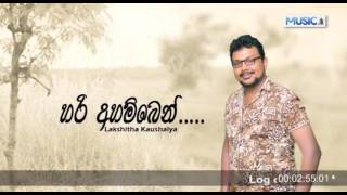 Hari Ahamben - Lakshitha Kaushalya.mp3