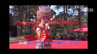 杨新悦 Yang Xin Yue - 我们苗族要过上好日子 Peb Hmoob Yuav Ua Lub Zoo Neej