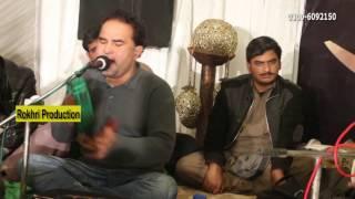 new 2017 Rohi Shafaullah khan rokhri