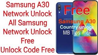 Unlock Network Lock Pin Free - Bikeriverside