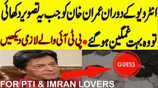 The Most Sad Moments for Imran Khan | #Election2018 | #PTI #ImranKhan