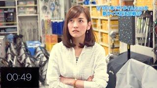「UP!」担当にも関わらず、朝8時にメ~テレの倉庫に呼び出された鈴...
