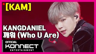 [직캠] KAM l 강다니엘(KANGDANIEL) - 깨워 (Who U Are) (Vertical ver.) l @2020 APAN MUSIC AWARDS_210124