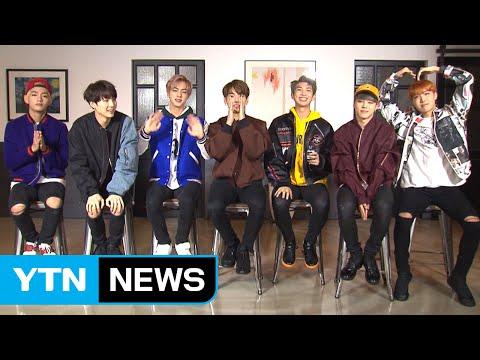 """'방탄소년단' 세계 속으로 훨훨...""""믿고 듣는 아이돌 될게요"""" / YTN (Yes! Top News)"""