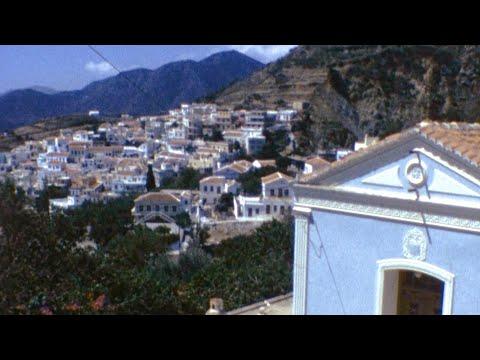 Κάρπαθος 1977 - Διακοπές με βέσπα!
