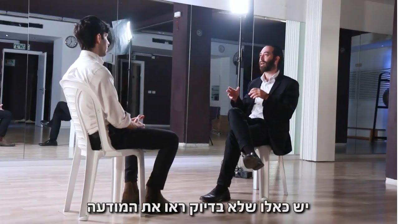 בית תוכנה ואמן קפוארה | עשינו עסק?, עונה 1 פרק 3