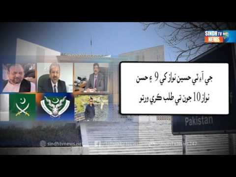 Supreme Court And JIT   Package - Sindh TV News