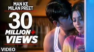 Repeat youtube video Man Ke Milan Preet (Bhojpuri Hottest Video)Feat.Ravi Kishan& Nagma
