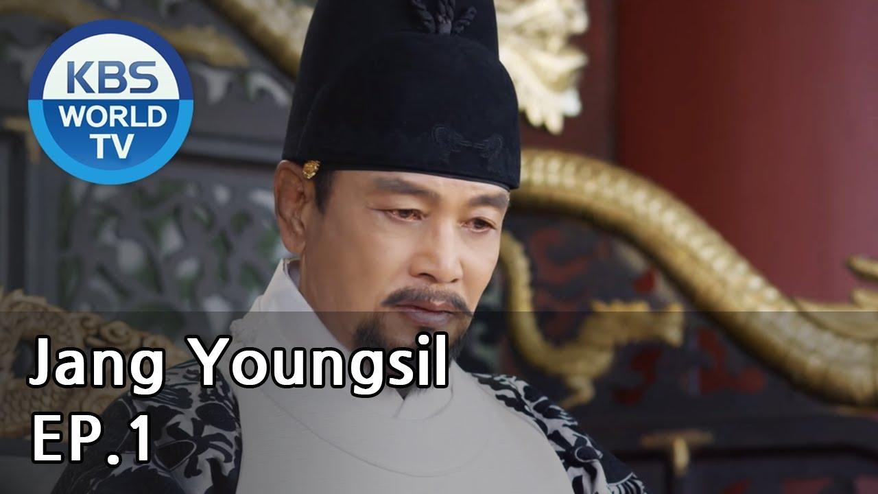 Jang Youngsil | 장영실 EP 1 [SUB : ENG / 2016 01 18]