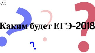 видео ЕГЭ по математике
