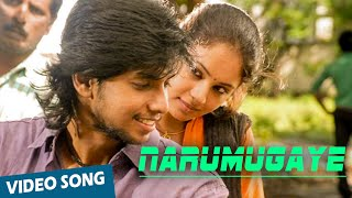Narumugaye Official Video Song | Sundaattam | Irfan | Arunthathi