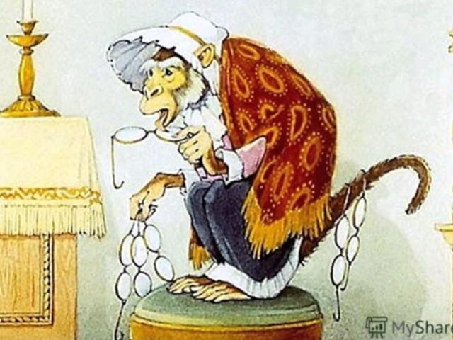 Изображение предпросмотра прочтения – ДарьяЛевичева читает произведение «Мартышка и очки» И.А.Крылова