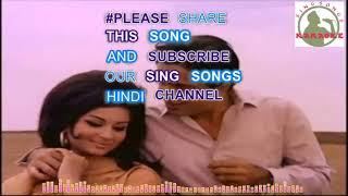 Kabhi Raat Din Hum Door Hindi karaoke for Male singers with lyrics