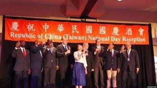 VOA连线(林枫):台湾驻纽约代表获邀出席特朗普在联合国讲话是否为外交突破