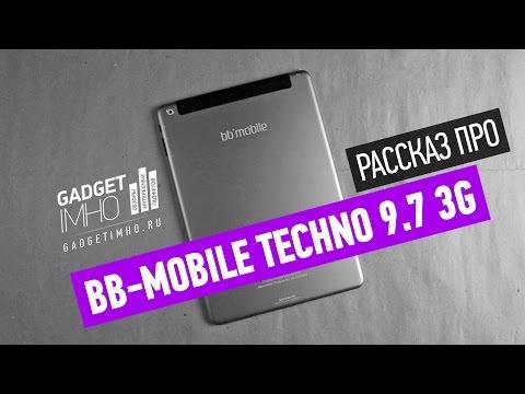 Копия IPad Air - обзор планшета BB-Mobile Techno 9.7 3G