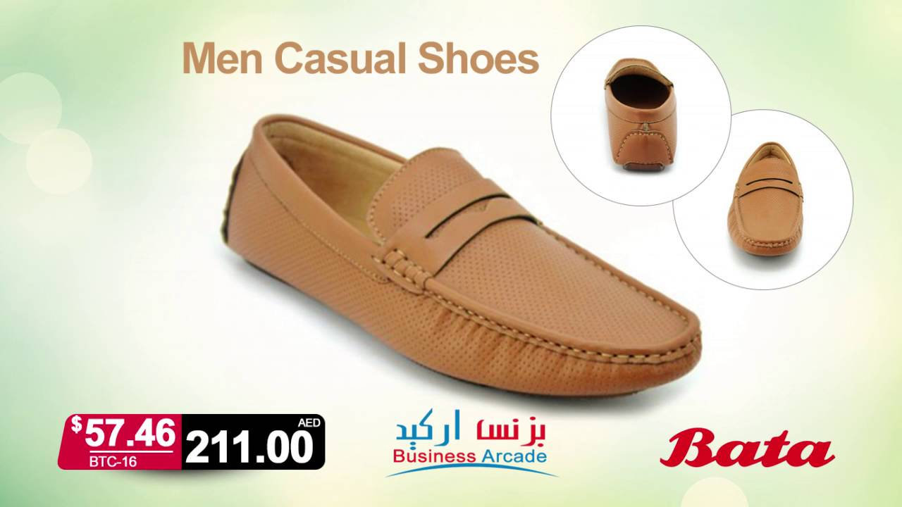 2016 Bata Latest Designs Dress Shoes in Dubai 182082af8