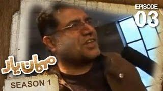 Mehman-e-Yar SE-1 - EP-3 with Siddiq Barmak