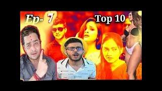 Meme NIGGA Hindi V/s Bangla | Meme Khichuri Ep-7 | #funglass | Bangla Funny Video 2020 |