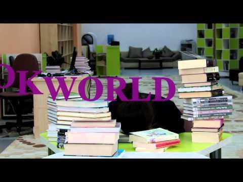 """Bookworld"" бағдарламасы. Программа ""Bookworld""."