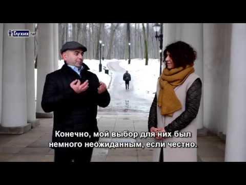 Интервью с Максимом