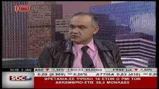 Οικονομικές Προοπτικές 2011 (2ο μέρος)
