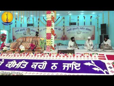 AGSS 2015 :  Raag Maru : Sri Gaurav Kohli ji
