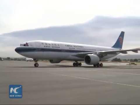 First direct flight between China's Guangzhou, Australia's Adelaide