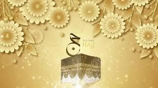 yarab tawafe kana e Kaba ....by Sana kashif   Sana e Madina  