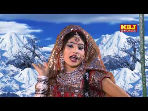 Bhola Bah Gaya Ganga Me Vol 2 Bhole Ki Ronak Shonak Rammehar Mahla NDJ Music