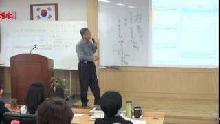 2015 지방행정연수원 베스트강의 - 논어의 이해(서울대학교 교수 이영주)