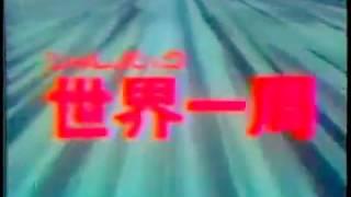 昭和46年(1971) CM③ 9作品 日本航空(JAL)他 Japanese TV commercial