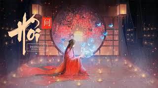 Download lagu Hỏi (Vấn) - Đường Cổ | 问 - 唐古 「Vietsub Tiktok」