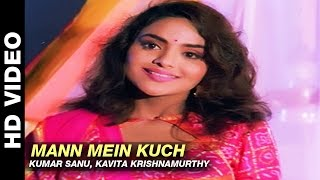 Presenting you the video song of sung by kumar sanu, kavita krishnamurthy title : mann mein kuch singer music bappi lahi...