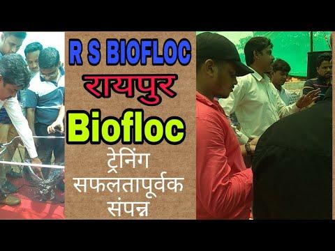 Baixar RK Bioflock - Download RK Bioflock | DL Músicas