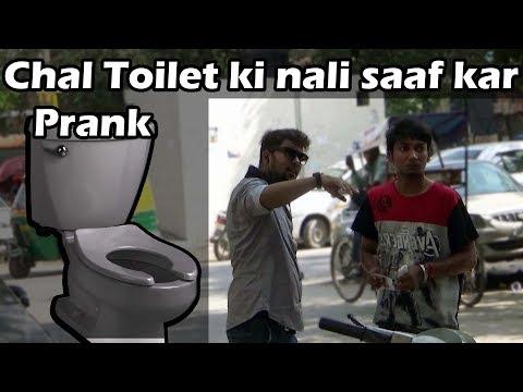 Download Youtube: Toilet ki nali saaf kar   Pranks In India 2017   Unglibaaz