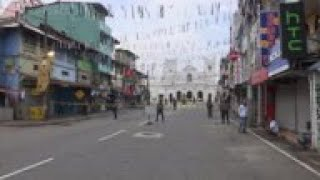 (26 Apr 2019) Police continued patrolling bombed sites in the capit...