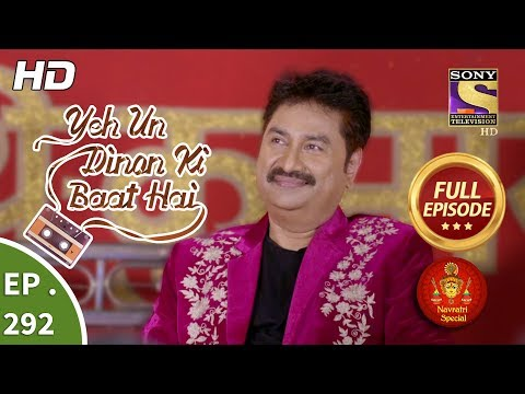 Yeh Un Dinon Ki Baat Hai - Ep 292 - Full Episode - 25th October, 2018