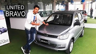 United bravo 2019 detailed review and price with all features,interior and exterior