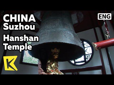 【K】China Travel-Suzhou[중국 여행-쑤저우]한산사/Zhang Ji/Buddha Statue/Hanshan/Cold Mountain Temple