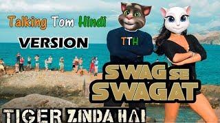 Swag Se Swagat Video Song Tiger Zinda Hai Salman