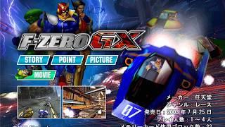 F-Zero GX: PRE-RELEASE Title Theme (CLEAR VERSION)