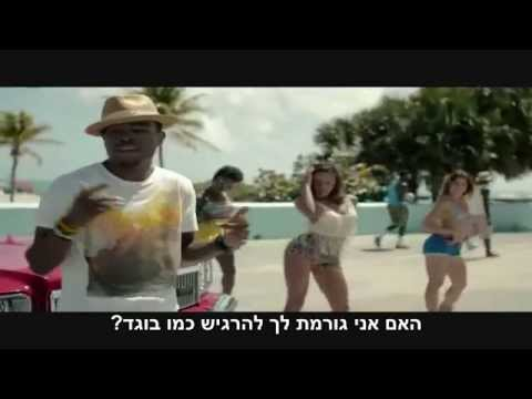 OMI Ft. Nicky Jam - Cheerleader (Remix) (HebSub) מתורגם