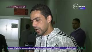 المقصورة - احمد رؤوف لاعب سموحة: احنا مش اقل من الاهلي والزمالك