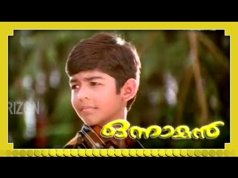Manathe Thudiyunarum... - Song From - Super Hit Malayalam Movie Onnaman [HD]