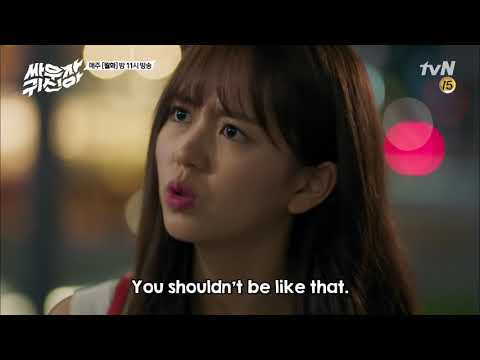 Hyun-ji Is Jealous? - Let's Fight Ghost Ep. 13