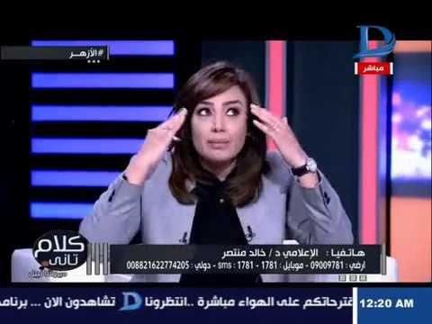 كلام تانى| الإعلامى خالد منتصر يهاجم الشيخ عبد الله رشدى بعد تكفيره للأقباط شاهد كيف رد عليه الشيخ !